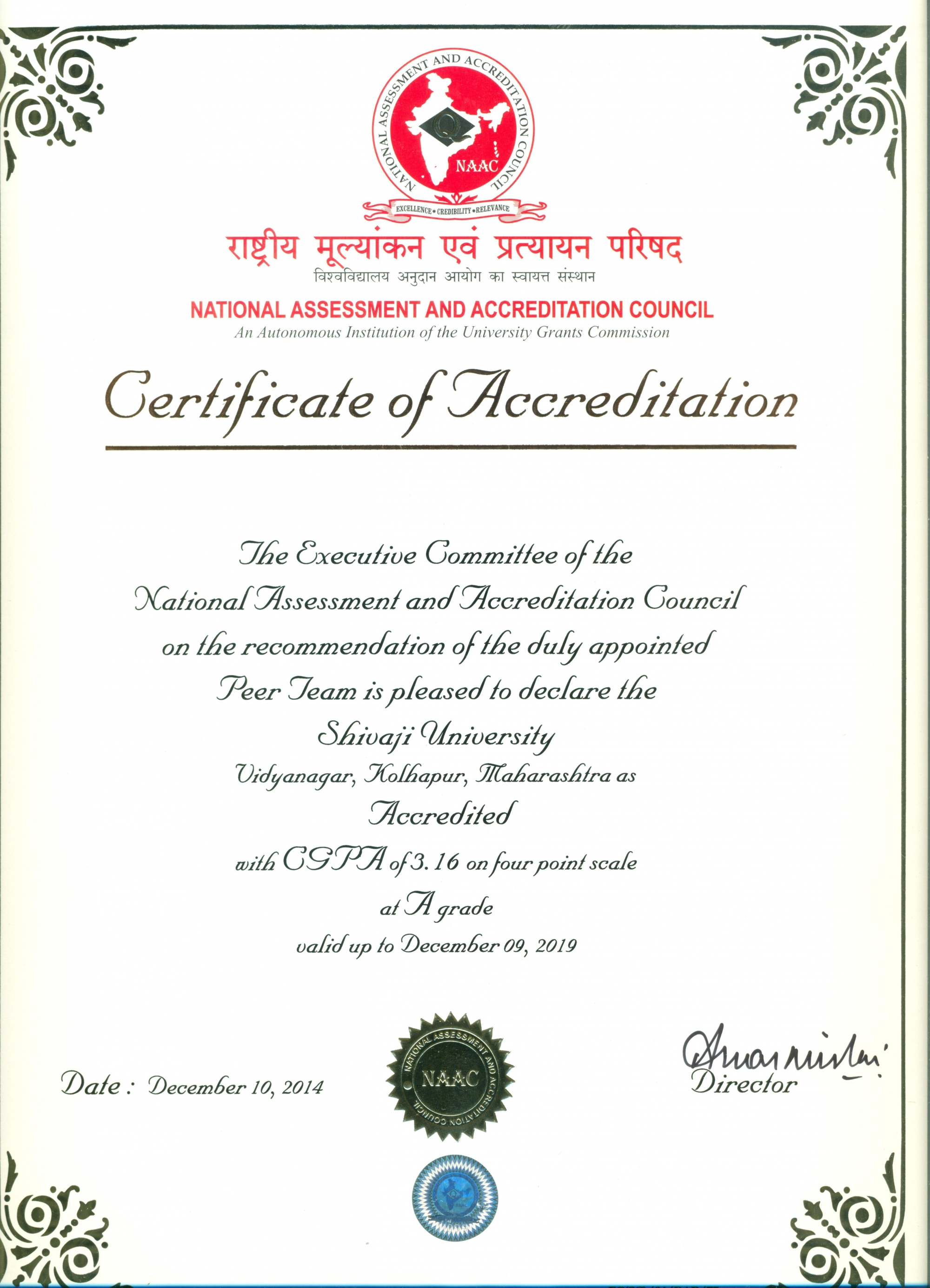 Welcome to shivaji university shivaji university kolhapur has been re accredited for a grade in the 3rd cycle of national assessment and accreditation council naac with cgpa 316 yadclub Choice Image